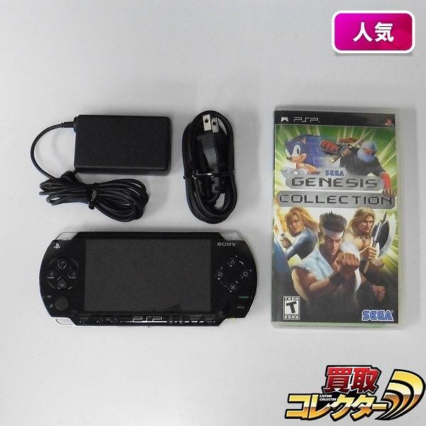 PSP-1000 & 北米版 セガジェネシスコレクション