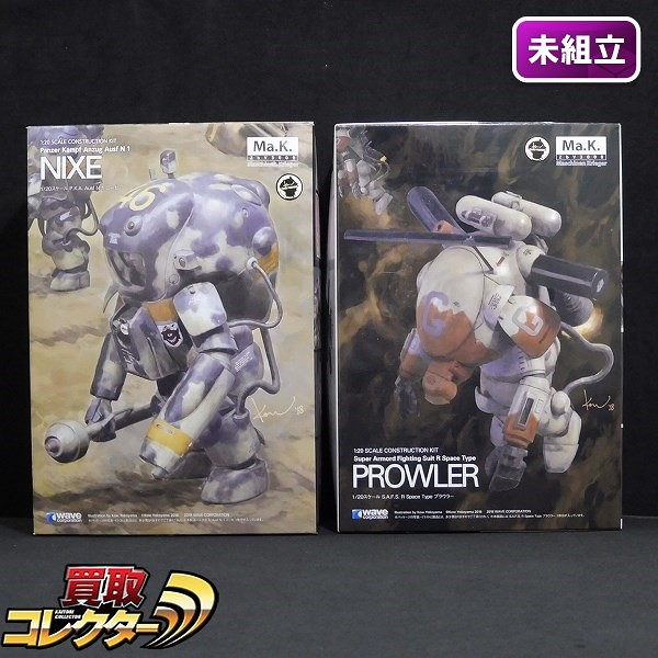 wave 1/20 Ma.K. S.A.F.S. R Space Type プラウラー 他