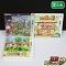 3DS ソフト とんがりボウシと魔法の町 スペシャルパック 他