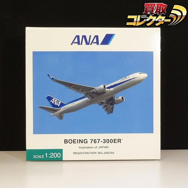 全日空商事 1/200 ANA ボーイング767-300ER JA624A / NH20093