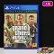 PS4 ソフト グランド・セフト・オート5 Premium online edition