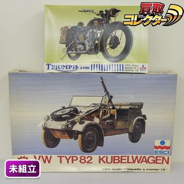 エッシー 1/9 VW TYP82 キューベルワーゲン トライアンフ 3HW