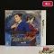 カプコン 3DS 逆転裁判123 成歩堂セレクション 限定版