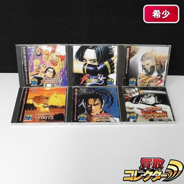 ネオジオCD ソフト KOF '94 '95 餓狼伝説3 サムライスピリッツ 他