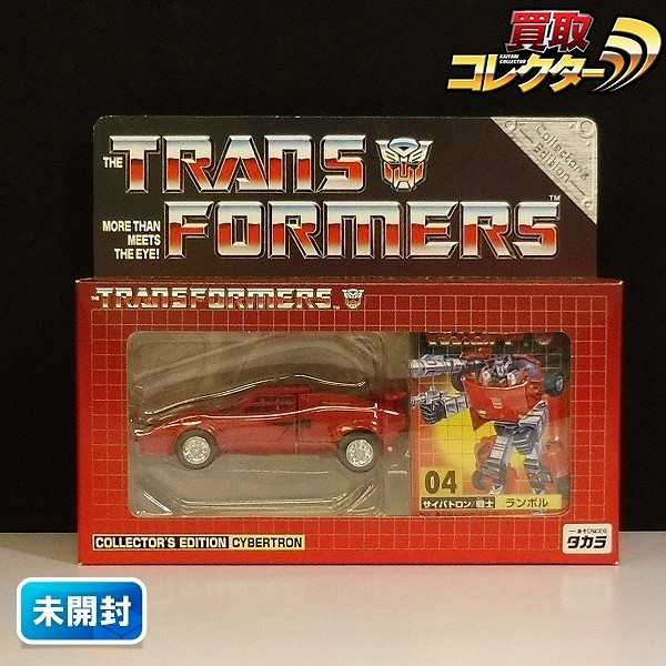 タカラ TF 復刻版 コレクターズエディション 04 ランボル