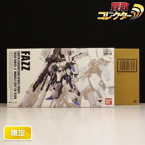 魂ウェブ商店限定 バンダイ ROBOT魂 Ka signature FAZZ ファッツ
