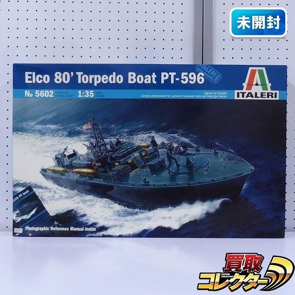 イタレリ 1/35 ELCO 80フィート魚雷艇 PT-596 No.5602