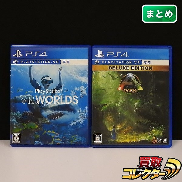 PS4 VR専用 ソフト ARK Park PlayStation VR WORLDS