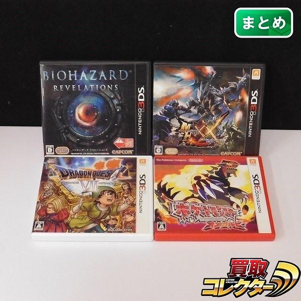 3DS ソフトドラゴンクエストVII エデンの戦士たち ポケットモンスターオメガルビー 他