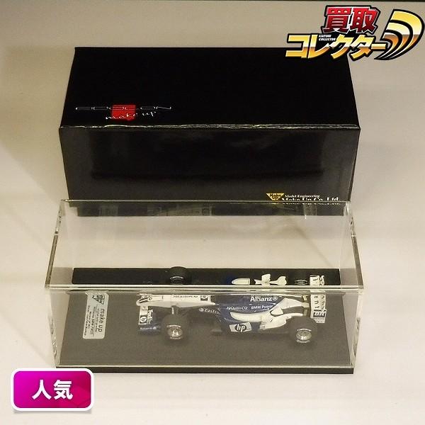 メイクアップ 1/43 ウィリアムズ BMW FW25 モナコGP 2003 完成品