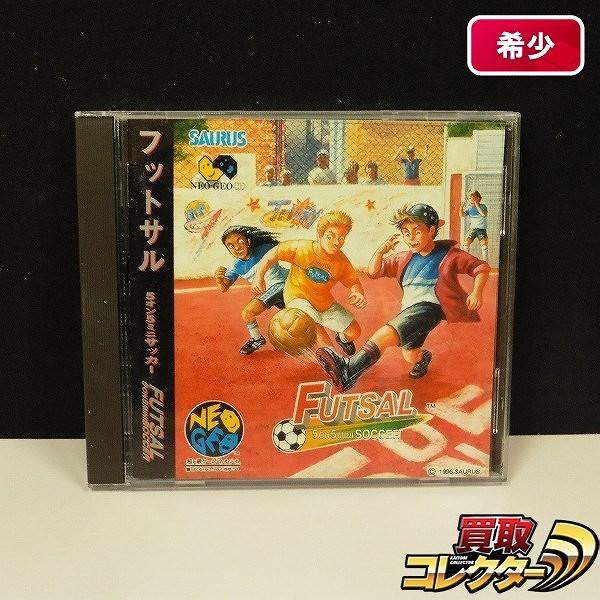 ネオジオCD ソフト フットサル 5オン5 ミニサッカー 帯ハガキ付