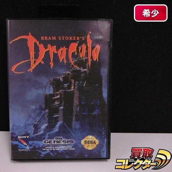 セガ SEGA GENESIS ソフト BRAM STOKER'S Dracula