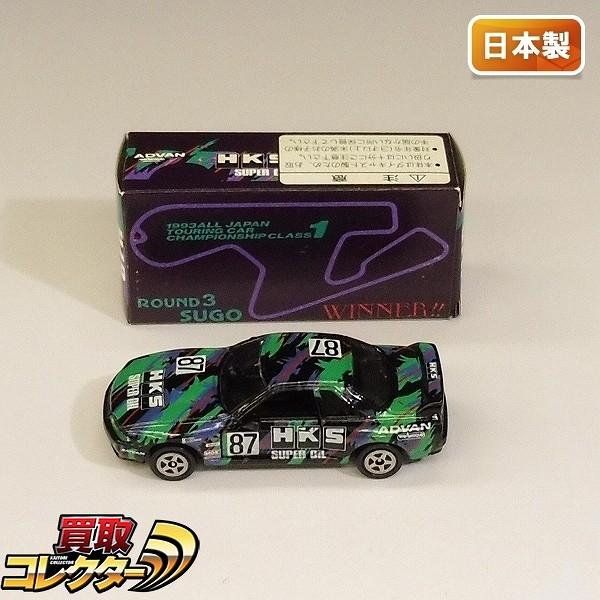 アイアイアド特注 トミカ HKS スカイライン GT-R R32 NO.87