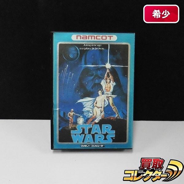 ファミコン ソフト ナムコ スターウォーズ 黒カセット