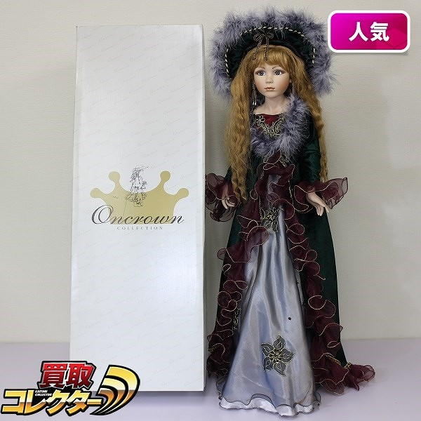 ON CROWN COLLECTION ビスクドール 777体限定 女の子