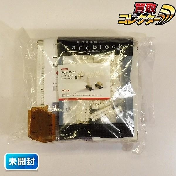 ナノブロック 東大寺南大門 / 雷門 ホッキョクグマ