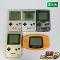 Nintendo ゲームボーイポケット ×3 ゲームボーイライト ゲームボーイアドバンス