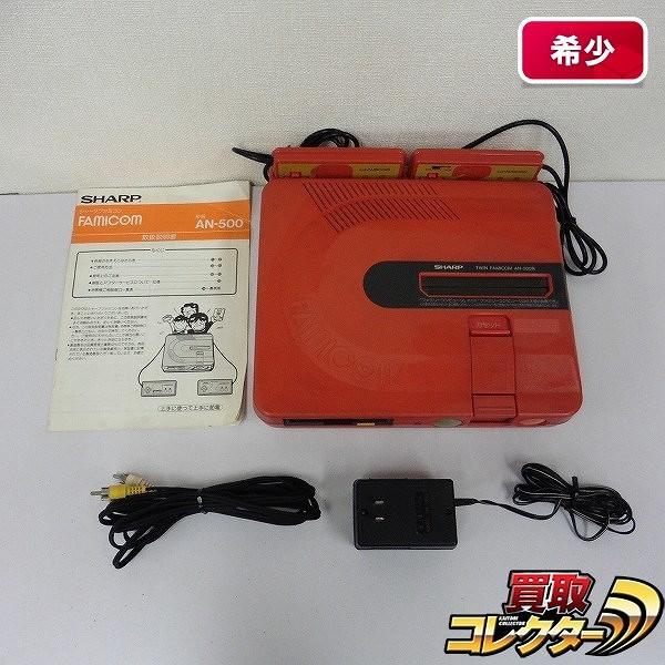 シャープ ツインファミコン AN500R