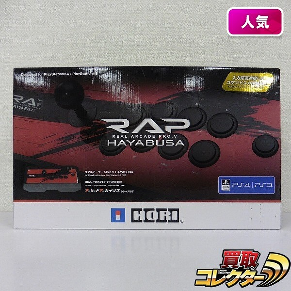 HORI リアルアーケード Pro.V HAYABUSA for PS4 PS3 PC