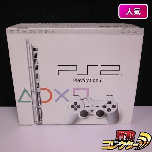SONY PS2 SCPH-75000cw セラミックホワイト