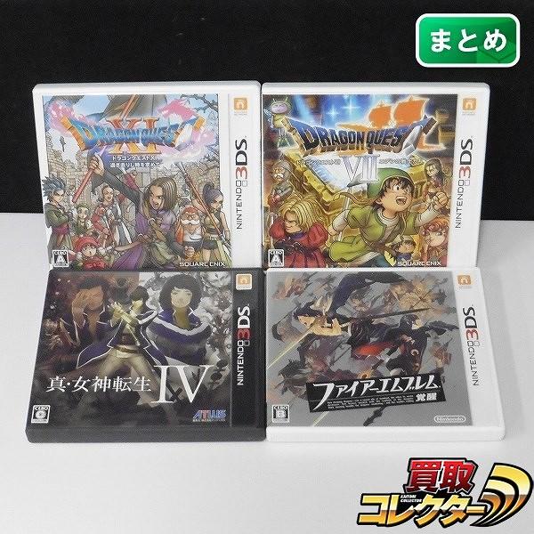 3DS ファイアーエムブレム 覚醒 ドラゴンクエスト VII XI 他