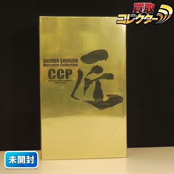 CCP CMC DX 匠シリーズ 悪魔将軍 赤原作カラーVer. 全身メッキ