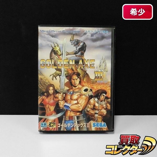 セガ メガドライブ ソフト ゴールデンアックス3