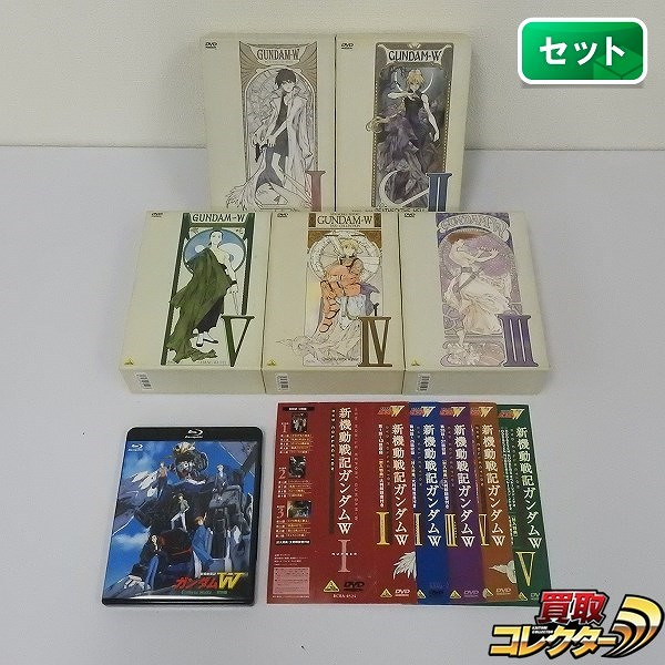 新機動戦記ガンダムW DVDコレクション 全巻 & 新機動戦記ガンダムW EW 特別篇