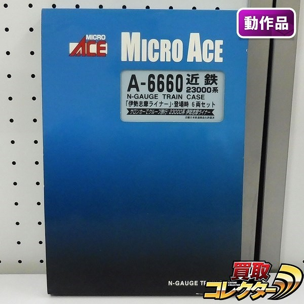 MICROACE A6660 近鉄23000系 伊勢志摩ライナー 登場時 6両セット