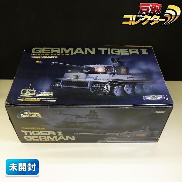 ヘンロン 1/16 RC タイガーI型 戦車
