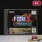 NINTENDO64 64DD ソフト F-ZERO X エクスパンション キット