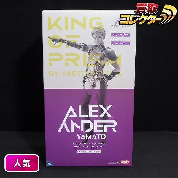 HobbyJAPAN AMAKUNI 1/8 大和アレキサンダー バトルスーツver.