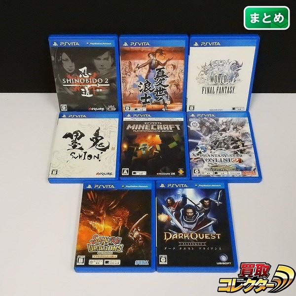 PS Vita ソフト 忍道2 憂世ノ浪士 サムライ&ドラゴンズ 他