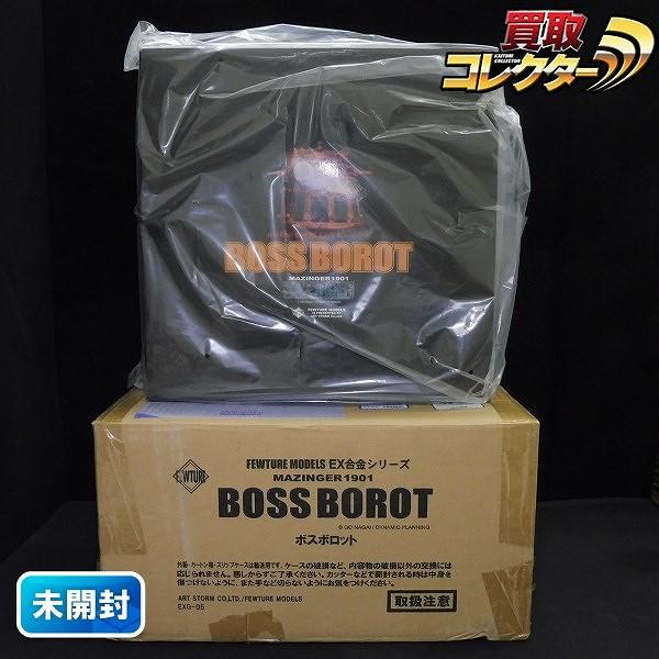 EX合金 MAZINGER1901 BOSS BOROT ボスロボット / マジンガーZ