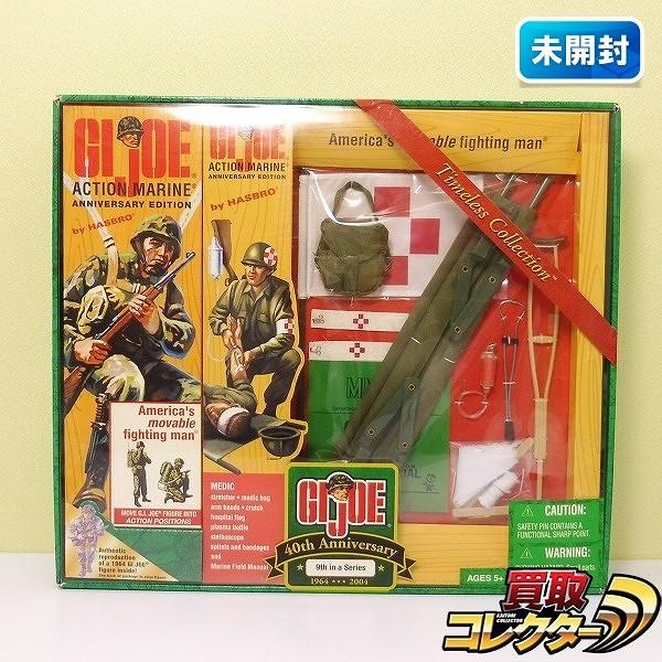 ハズブロ G.I.ジョー 40th Anniversary 9th in a Series
