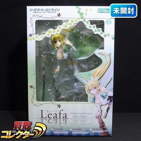コトブキヤ 1/8 ソードアートオンライン リーファ Fairy Dance / SAO