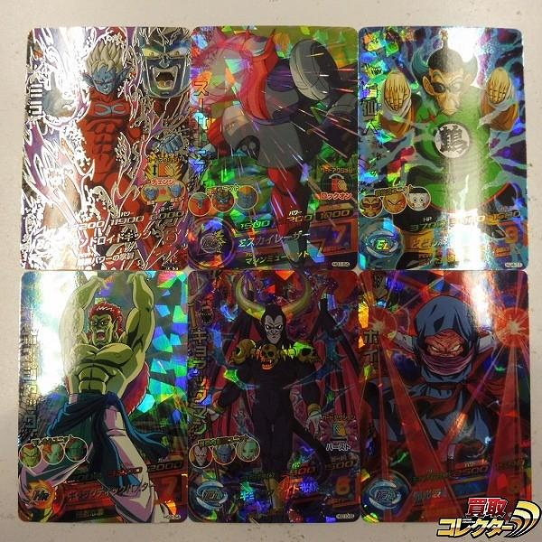 ドラゴンボールヒーローズ 6枚 ミラ スーパーΣ 鶴仙人 キョアックマン 他