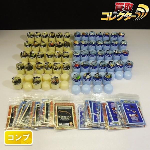 チョコQ 日本の動物 第6弾 全27種 ペット動物 第3弾 全32種