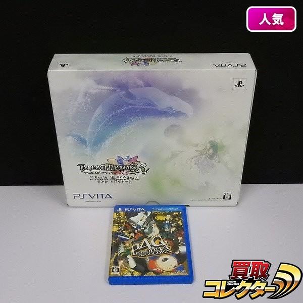 PS Vita ソフト テイルズ オブ ハーツ R リンク エディション 他