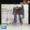 GFF METAL COMPOSITE #1010 サイコガンダムMk-II ネオジオンVer.