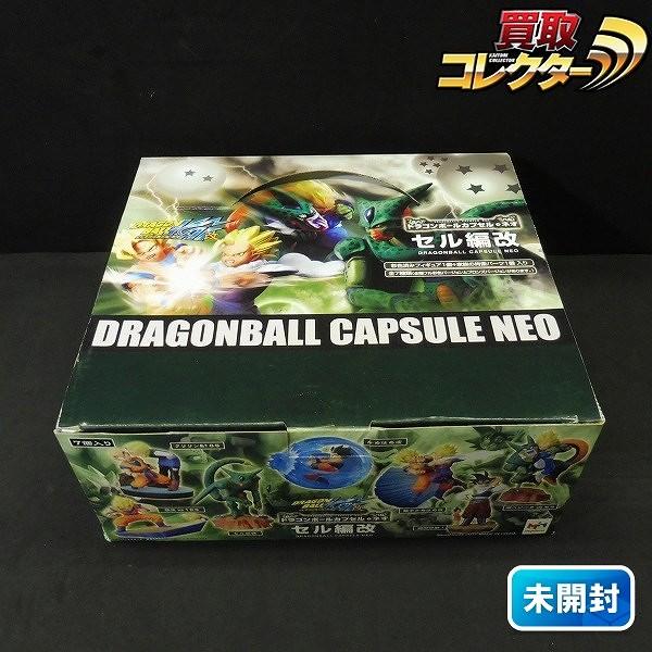 メガハウス ドラゴンボールカプセル・ネオ セル編改 1BOX