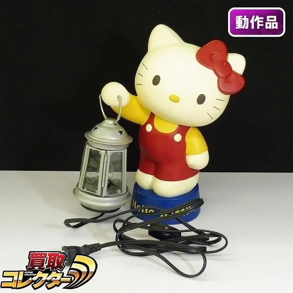 サンリオ ハローキティ ランタン ランプ 2001年 / キティちゃん