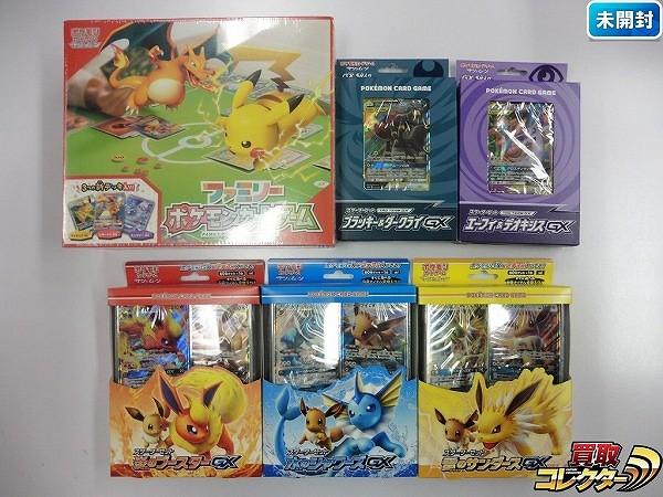 ポケモンカード SM ファミリーポケモンカードゲーム スターターデッキ 5種