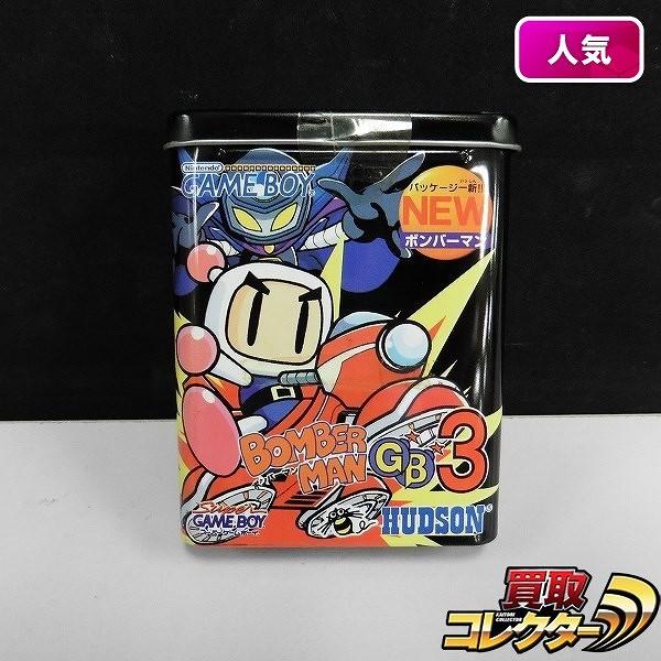 ハドソン ボンバーマン GB3 ゲーム缶 Vol.5