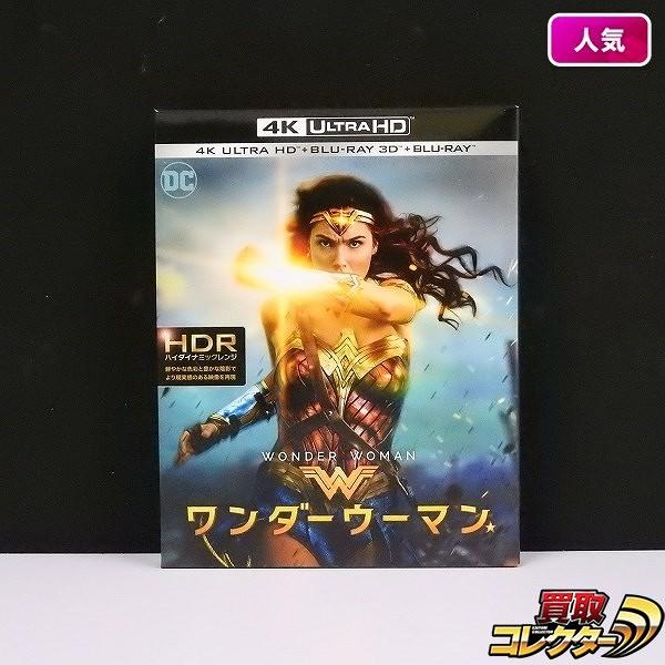 4K ULTRA HD + BLU-RAY 3D + BLU-RAY DC WONDER WOMAN HDR
