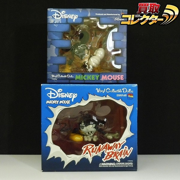 VCD ミッキーマウス RUNAWAY BRAIN ミッキーマウス ROEN GUITAR Ver.