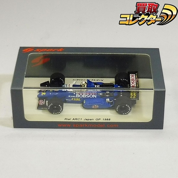spark 1/43 リアル ARC1 Japan GP 1988