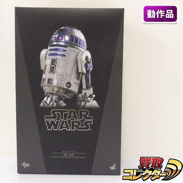 ホットトイズ ムービー・マスターピース 1/6 STAR WARS R2-D2