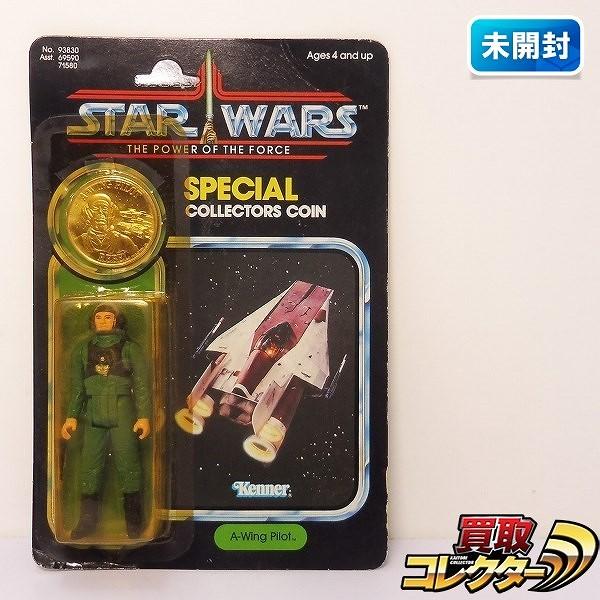 オールドケナー スターウォーズ A-Wing Pilot コイン付