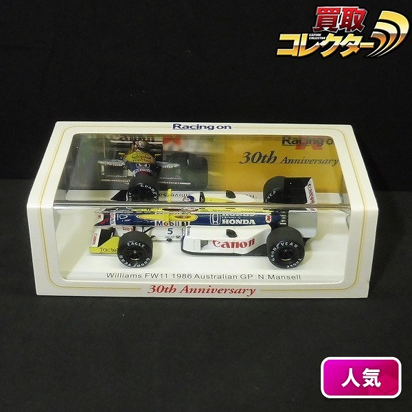 スパーク 1/43 williams FW11 1986 Australian GP N.Mansell